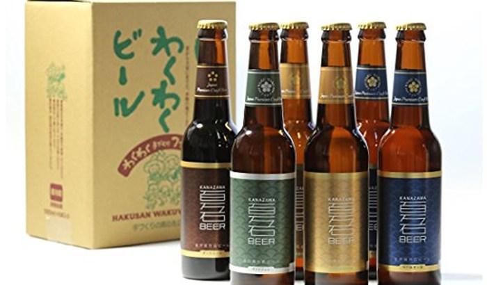 伝統文化の街から生まれる洋風のビアパブ:石川県のクラフトブルワリー
