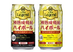 のど越し爽やか!宝焼酎「レジェンド」樽熟成焼酎ハイボール新発売