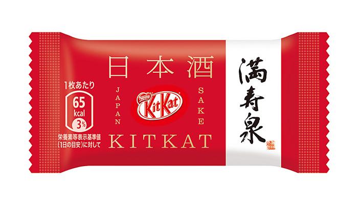 キットカット日本酒満寿泉02