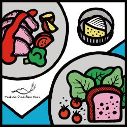 美味しさ満点!「つくばクラフトビアフェスト2018」開催!