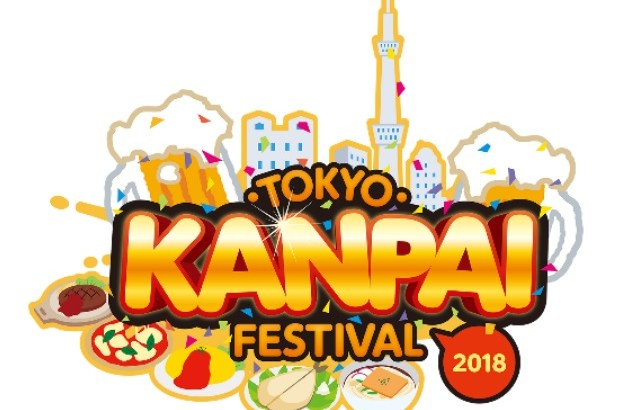 歌舞伎町でお酒×料理×エンタメの『TOKYO KANPAI FESTIVAL』を初開催!
