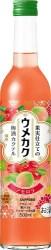 華やかなパッケージが目を引く「ウメカク 果実仕立ての梅酒カクテル アセロラ」新発売