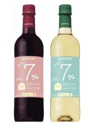 アルコール度数低めのワイン「デリカメゾン7%」新発売