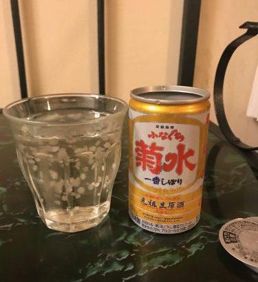 夏にキューっと冷やして楽しみたい「夏専用」日本酒5選