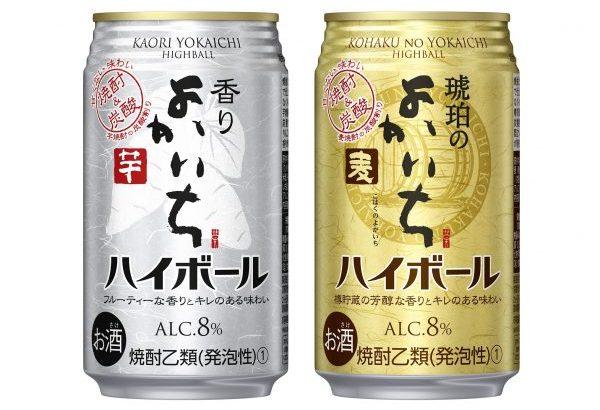 人気が高い焼酎特集!
