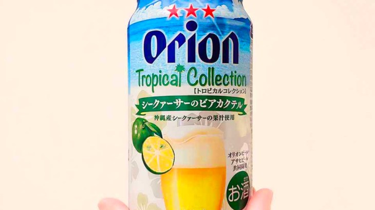orion-tropicalcollection