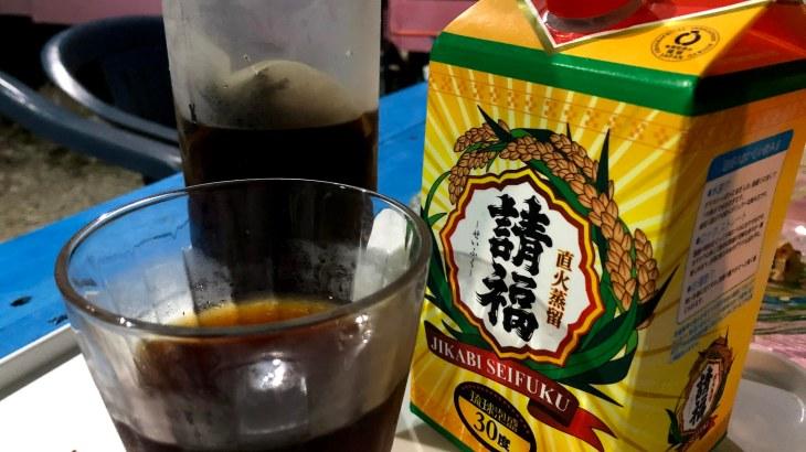 【泡盛×コーヒー】泡盛初心者の私が、泡盛デビューできた飲み方