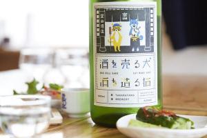 【2月22日は猫の日】可愛い猫のラベルの日本酒を楽しもう