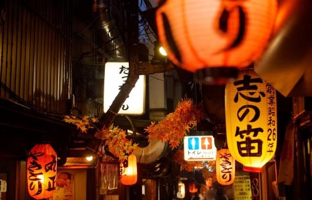 【4月5日は横町の日】懐かしいレトロ酒ホッピーを大衆居酒屋で飲もう!