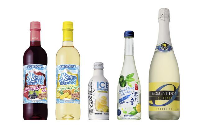 """サントリーから夏を意識した""""サマーワイン""""5種 期間限定新発売!"""