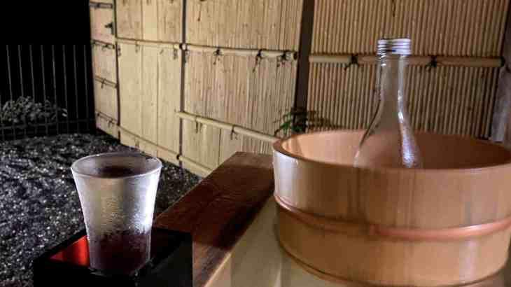 露天風呂の日は燗上がりする日本酒で乾杯を