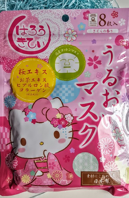 hello kitty sakura facial masks