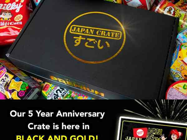 japan crate august