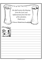 Psalm24_page_18