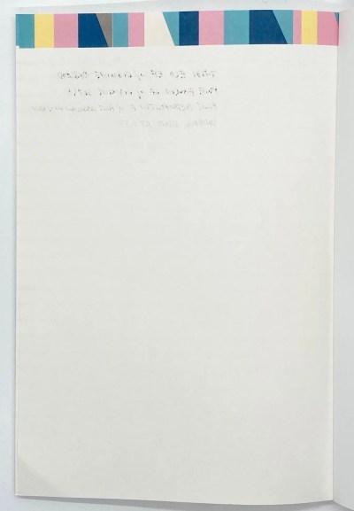 korean notebook pen test back of page
