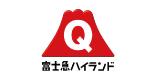 富士急ハイランド テーマパーク/ショップブランディング