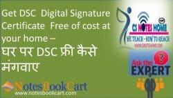 dsc for roc mca gst tax returns -class 2-class 3 - digital signature certificate