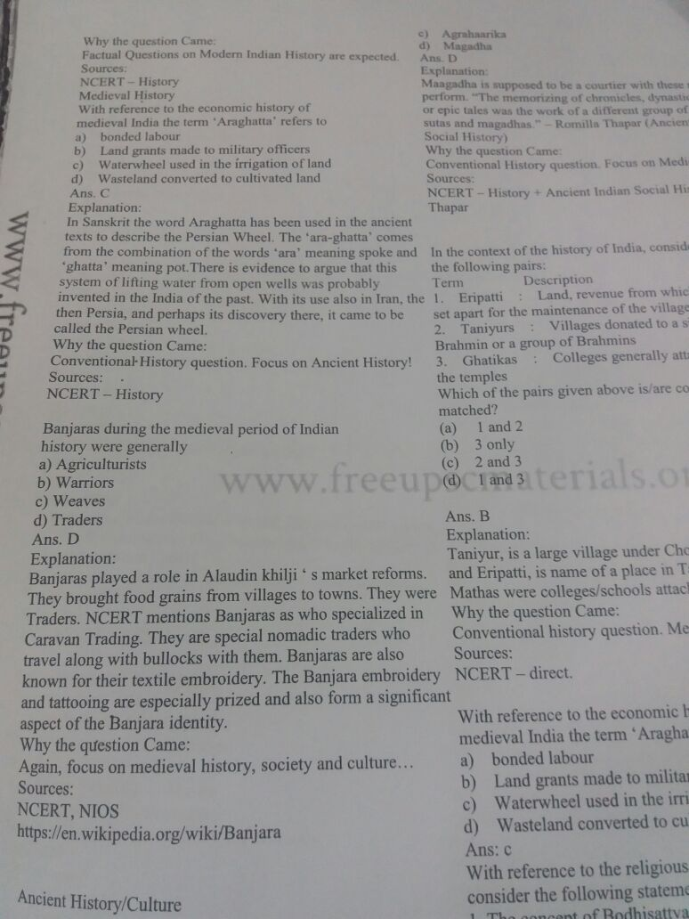 PREVIOUS PAPERS 4100 MCQ Compilations with Solutions