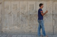 Eingereiht, Persepolis