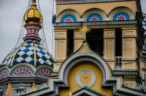 Christi-Himmelfahrt-Kathedrale, Almaty