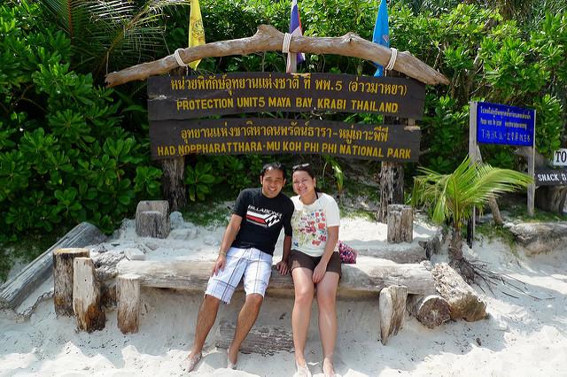 Phuket The Beach