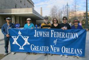 The Jewish Federation celebrates New Orleans Jewish culture.