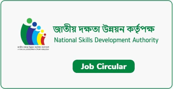 Read more about the article National Skills Development Authority (NSDA) Job Circular 2021