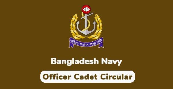 Bangladesh Navy Officer Cadet Circular