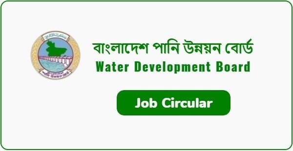 Bangladesh Water Development Board – BWDB job circular