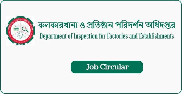 DIFE Job Circular