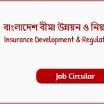 IDRA Job Circular 2021 (Vacancies 52)