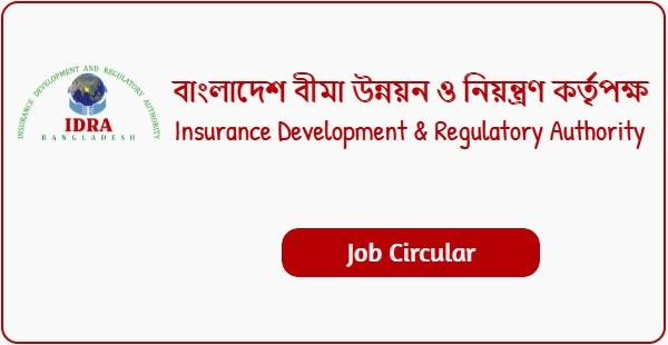 IDRA Job Circular