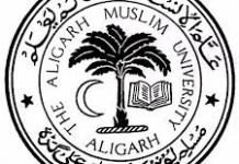 Sir Syed All India essay competition 2018 Aligarh Muslim University