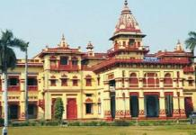 BHU conference environmental law and policy
