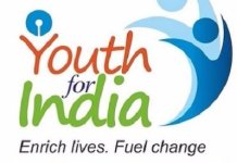 SBI youth for india