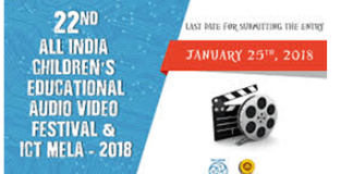 22nd India Childrens Educational Audio Video Festival Ncert