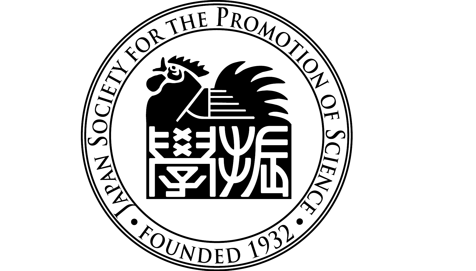 JSPS–UNU Postdoctoral Fellowship Programme 2020 [Japan