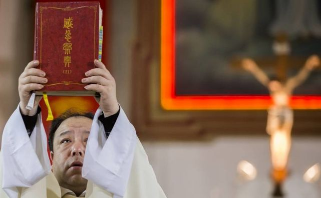 misa católica en chino