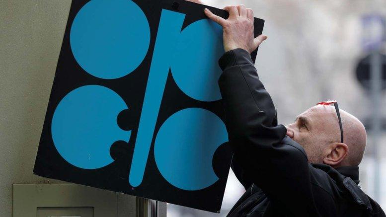 Sede de la OPEP