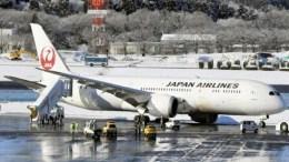 japon-aeropuerto