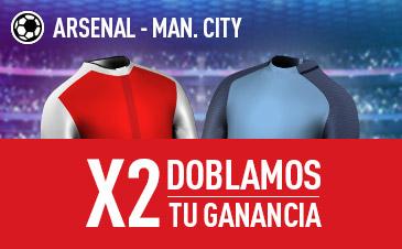 Sportium Premier League dobla tu ganancia