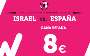 Wanabet Supercuota Israel - España