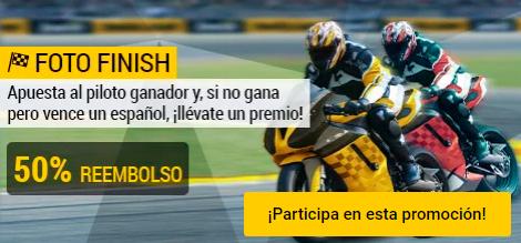 Bwin MotoGP Foto Finish 50% reembolso
