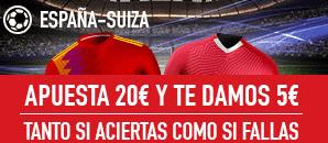 noticias apuestas Sportium Mundial España - Suiza Apuesta 20€ y te damos 5€