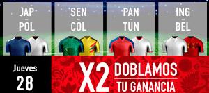 noticias apuestas Sportium Mundial Jueves 28 Doblamos tu ganancia
