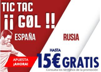 noticias apuestas Suertia Mundial España - Rusia 15€ gratis