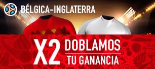 noticias apuestas Sportium Mundial Belgica - Inglaterra x2 doblamos tu ganancia