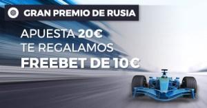 Gran premio de Rusia F-1 apuesta 20€ te regalamos una apuesta gratuita de 10€ en Paston