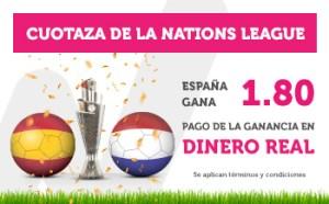 Cuotaza de la Nations League 1.80 a la victoria de España en Wanabet