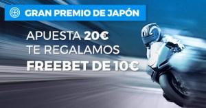 Gran premio de Japon apuesta 20€ y te regalamos una apuesta gratuita de 10€